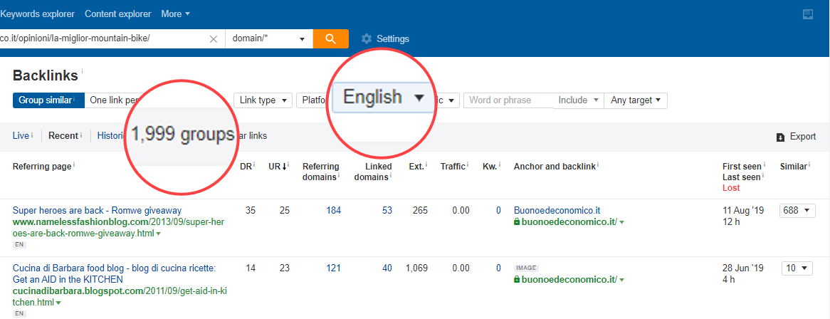 ahrefs backlinks english filter